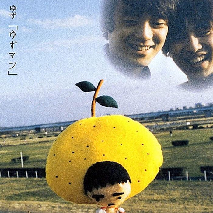 アルバム『ゆずマン』ジャケット写真