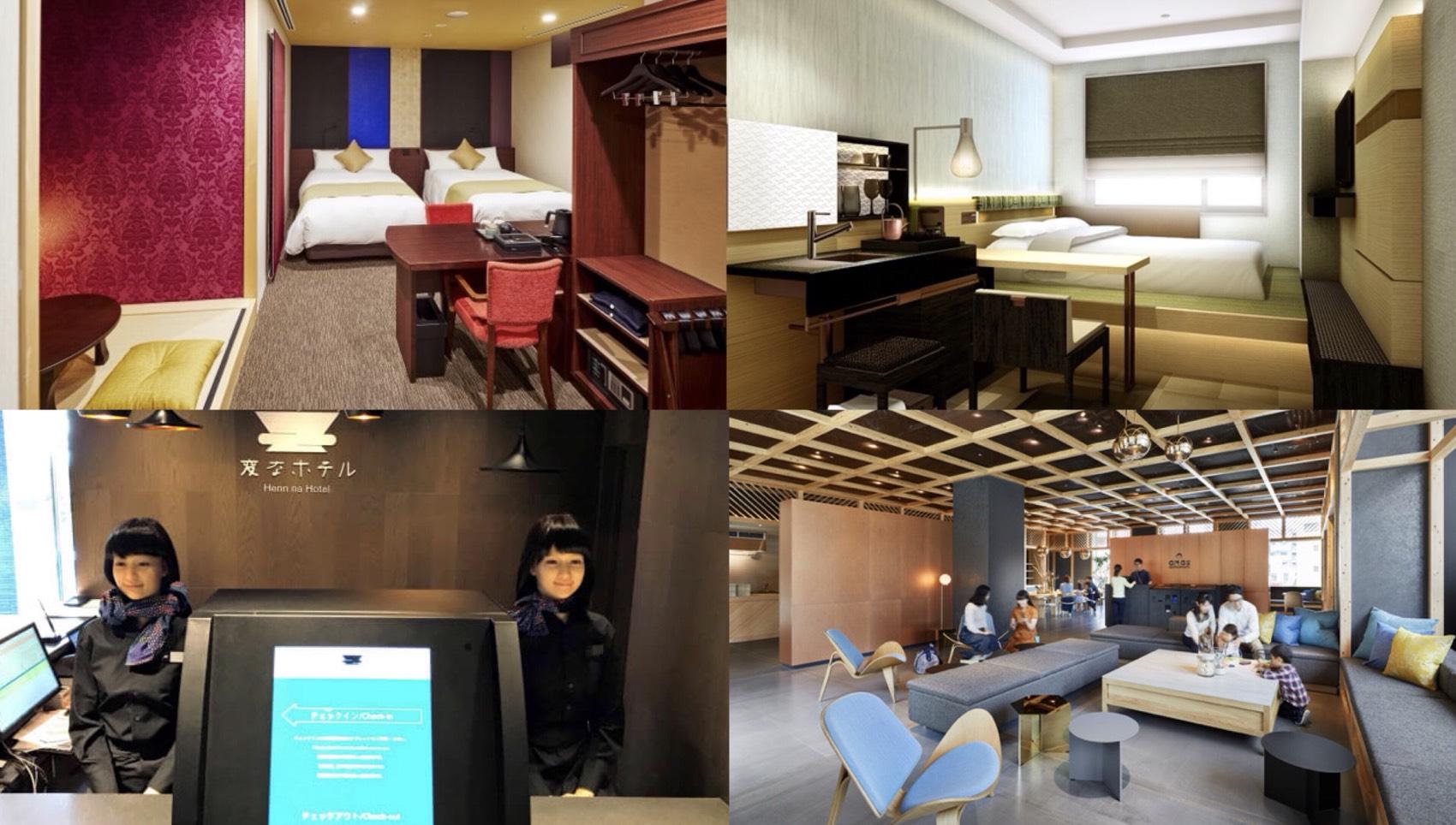 位於東京都內的特殊主題飯店5選-2018- 住宿、在東京、飯店、