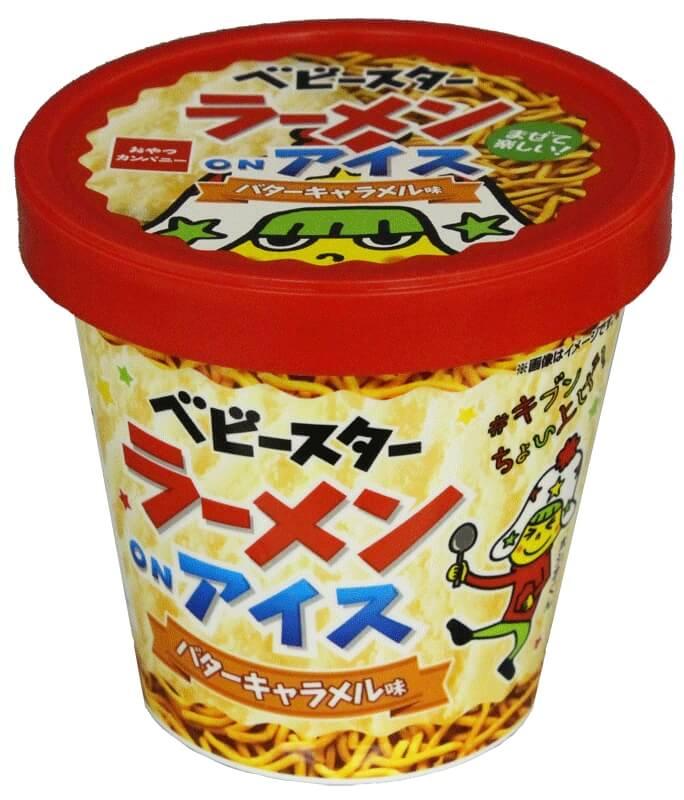 """蹦出新滋味!「BABY STAR點心麵on ICE""""奶油焦糖口味""""」新發售"""