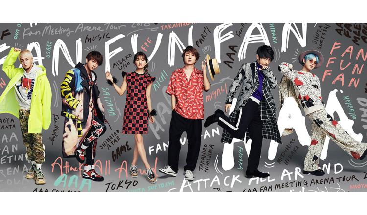 AAA新專輯發行&今年秋天巨蛋巡迴情報釋出! 日本文化、日本流行、觀光、日本飲食