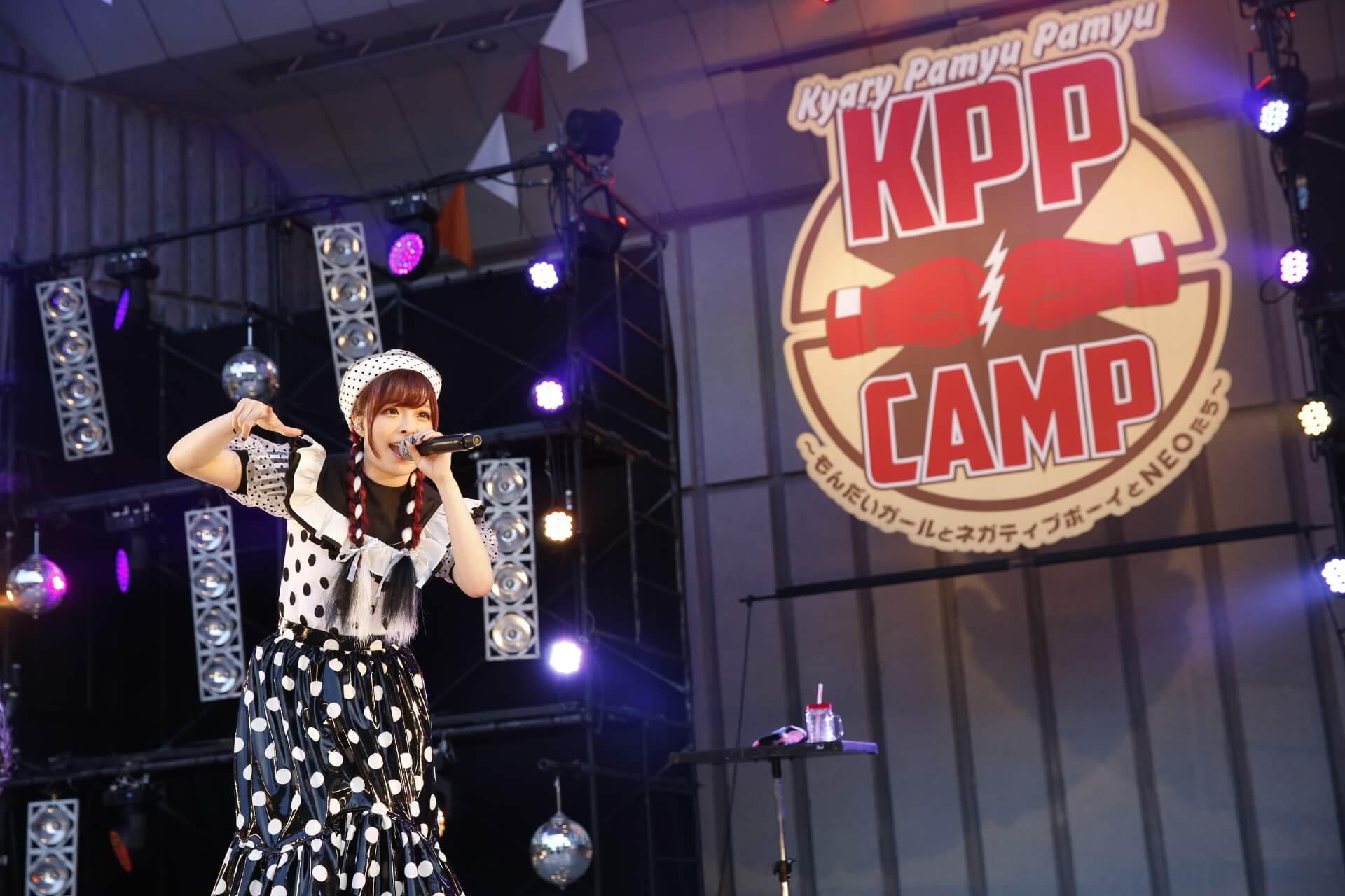 KPP CAMP きゃりーぱみゅぱみゅ 日比谷野音 2