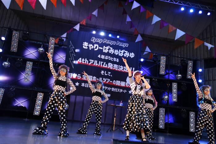 KPP CAMP きゃりーぱみゅぱみゅ アルバム発売