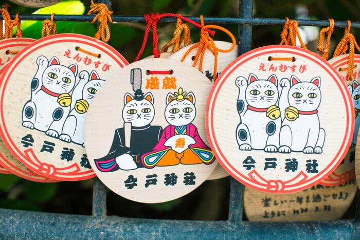 浅草 今戸神社 招き猫 絵馬 東京さんぽ