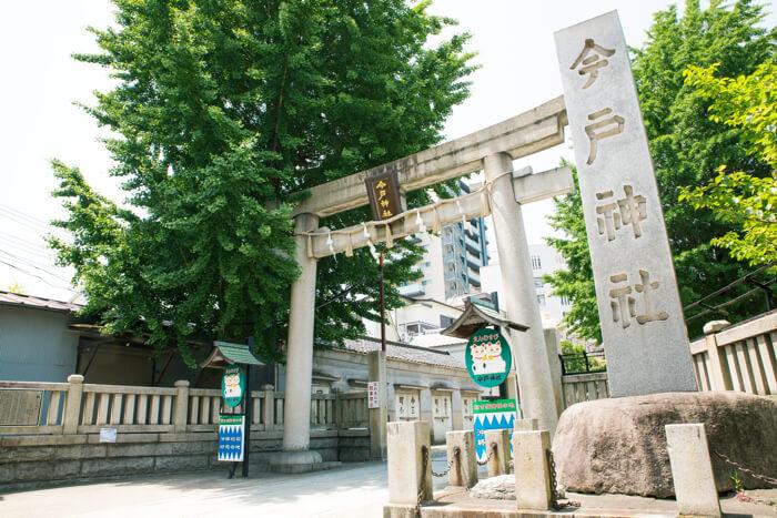 浅草 今戸神社 鳥居 東京さんぽ