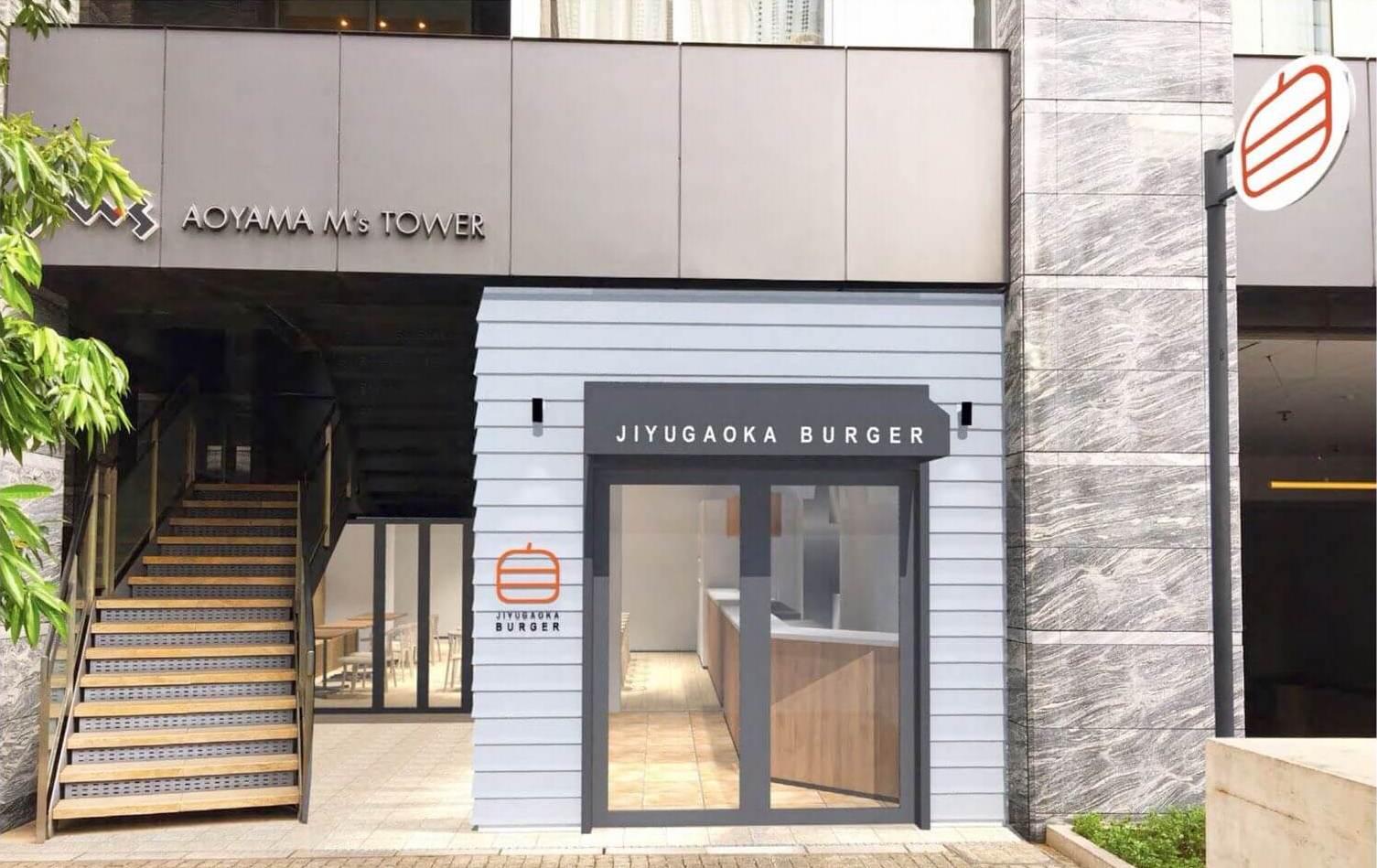 自由が丘バーガー Jiyugaoka Burger 青山 Aoyama 外観