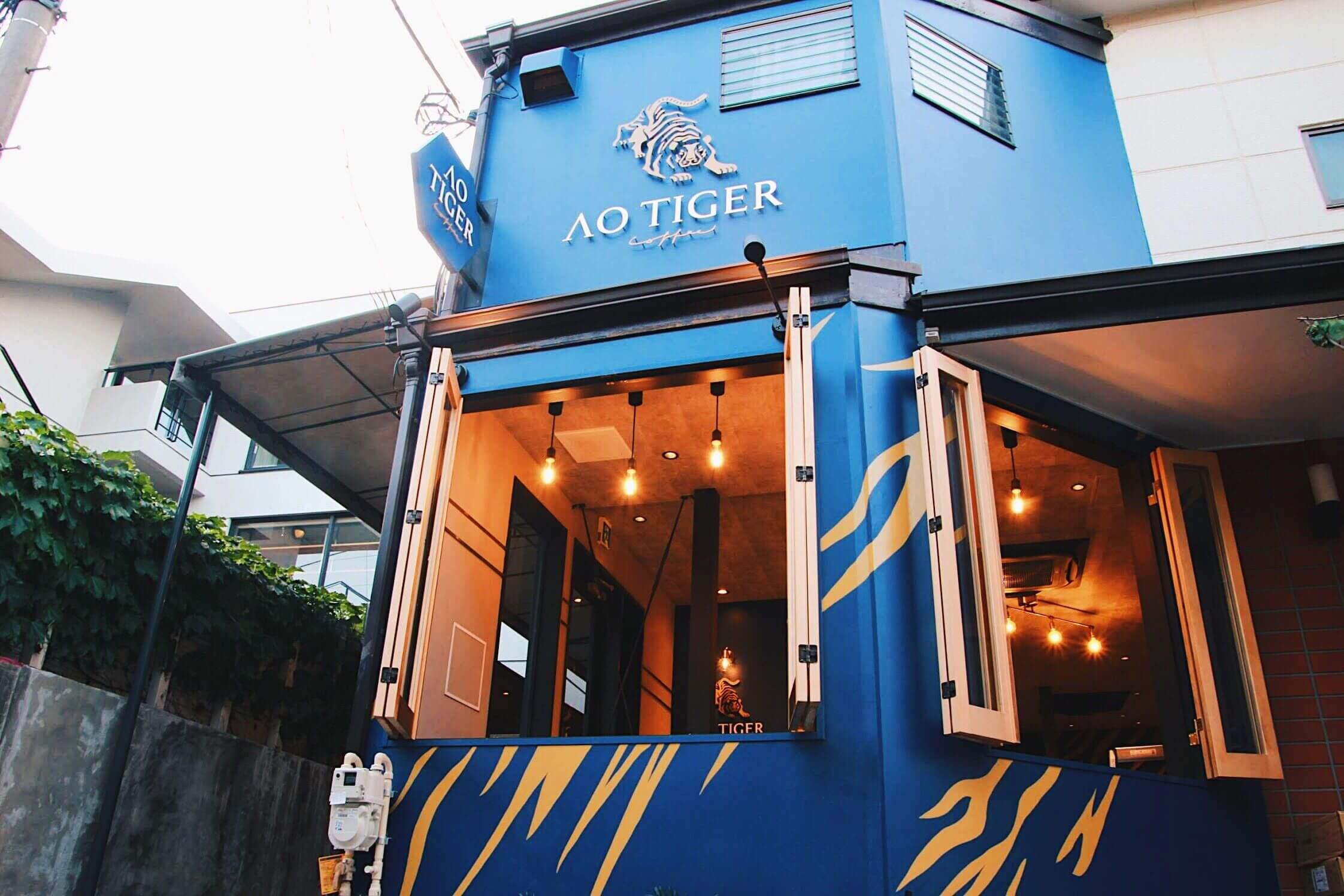 AOTIGER Coffee 原宿 Harajuku アオタイガー コーヒー フルーツコーヒー furuits coffee 外観