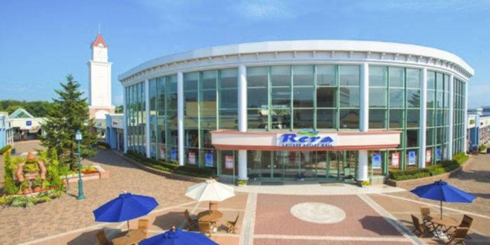 千歲購物中心 RERA