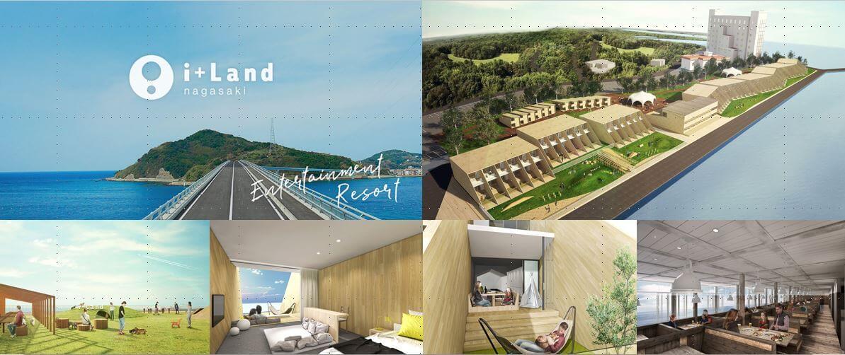 度假村「i+Land nagasaki」於日本長崎・伊王島全新盛大開幕! 在長崎、日本旅行、