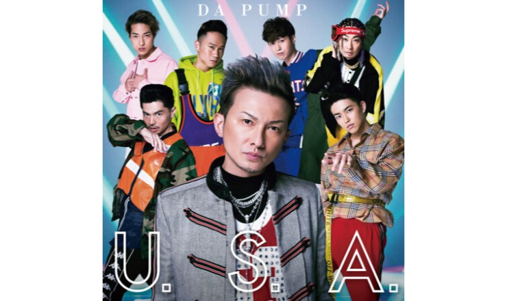 DA PUMP新歌「U.S.A.」舞蹈教學影片大公開! dapump、