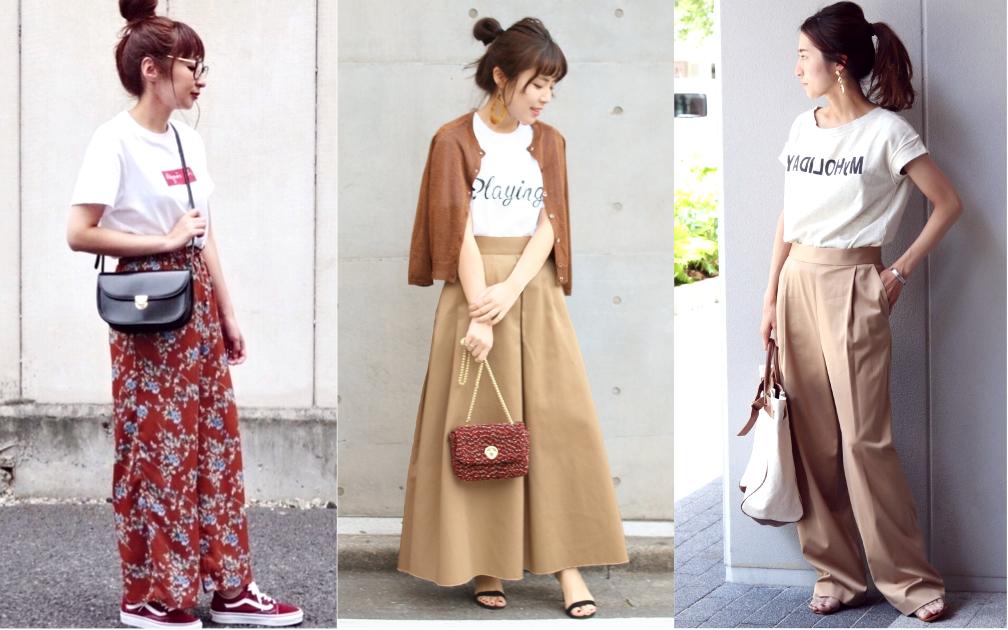 素 T 好像少了一些什麼!日本女生愛戴的字母 T-shirt 穿搭才是正解