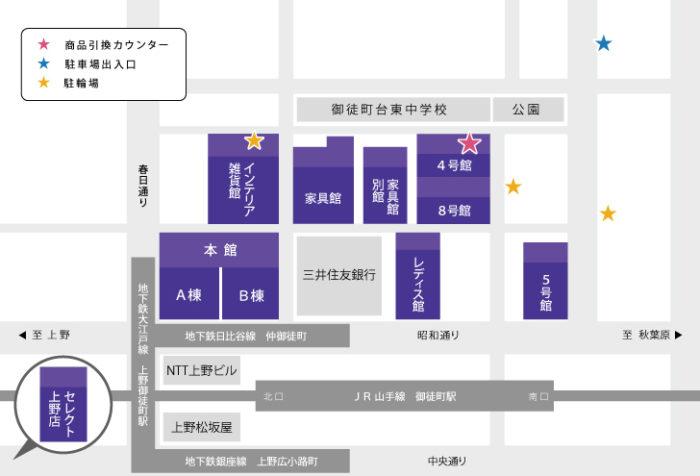 多慶屋上野御徒町本店地圖日文