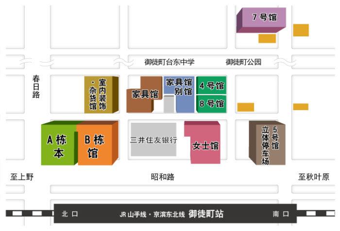 多慶屋上野御徒町本店地圖簡體中文