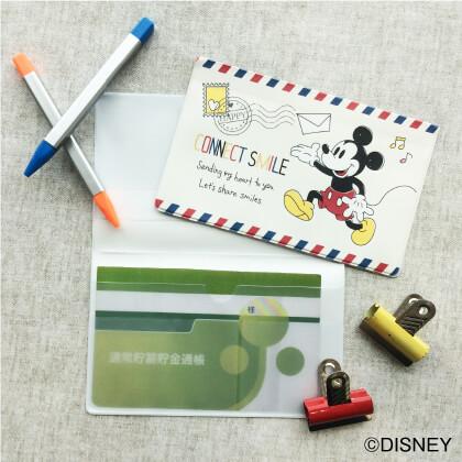 日本郵局2018迪士尼存摺保護套