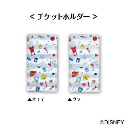 日本郵局2018迪士尼資料夾組
