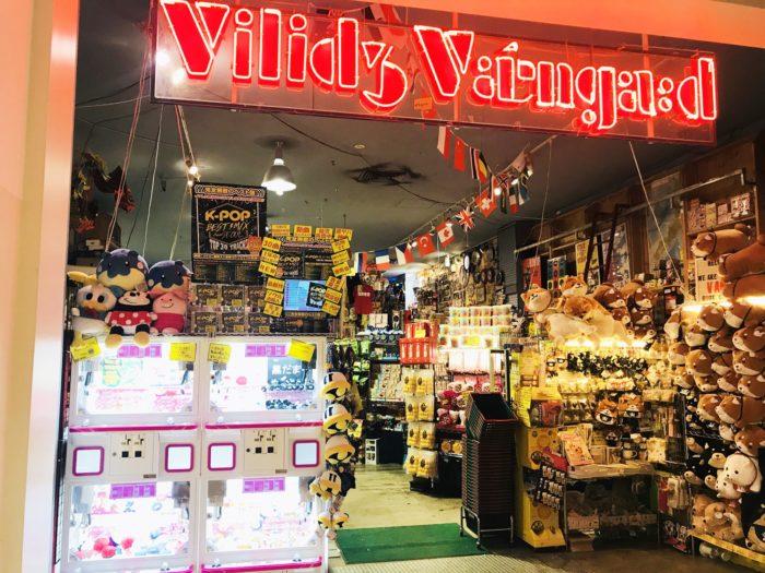 VenusFort的Village Vanguard