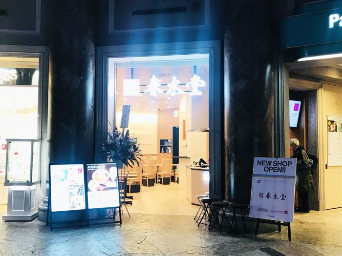 春水堂台場VenusFort店