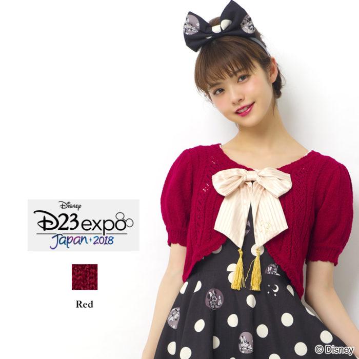 secrethoney迪士尼公主洋裝D23expo2018米妮款加紅色小外套
