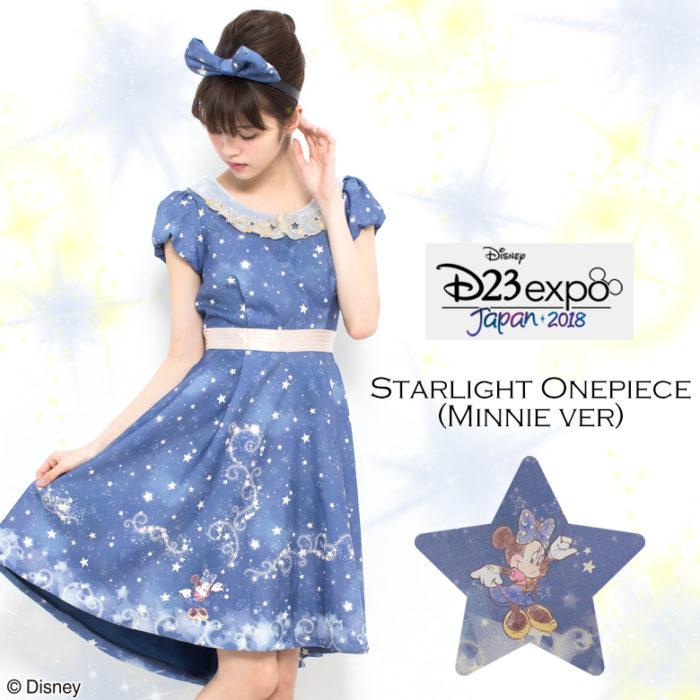 secrethoney迪士尼公主洋裝D23expojapan2018米妮星空款全身