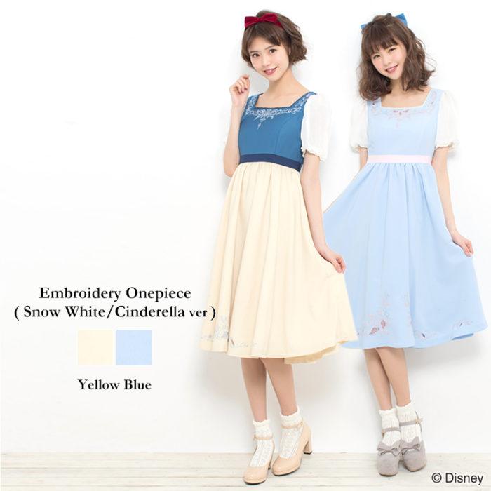 secrethoney迪士尼公主洋裝仙杜瑞拉灰姑娘款2色