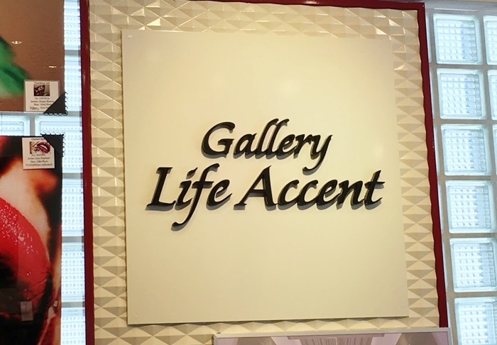 Gallery Life Accent