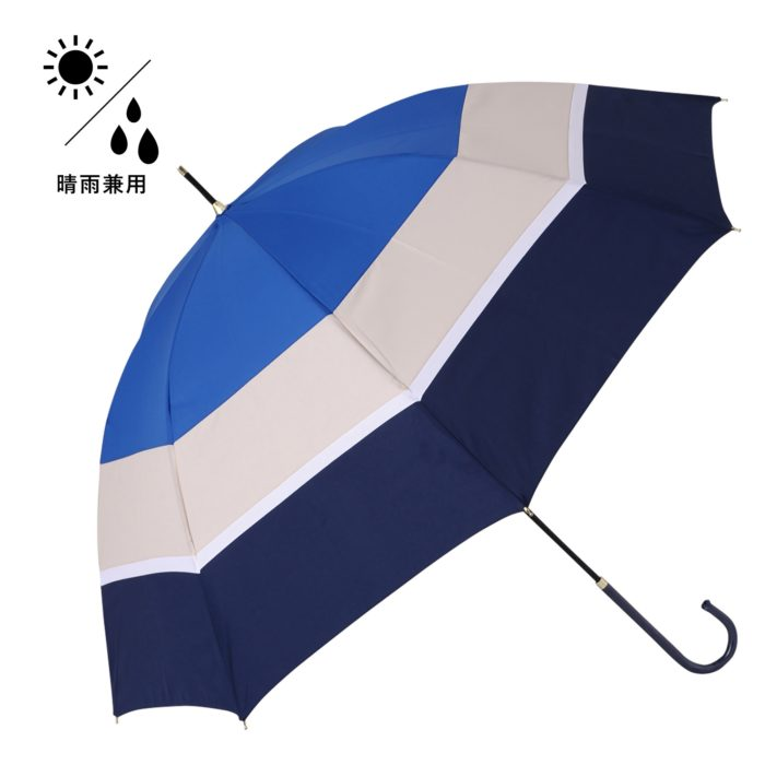 Francfranc雨具介紹雨傘雨衣雨天用品雨傘藍白黑長傘晴雨兼用