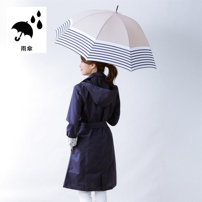 Francfranc雨具介紹雨傘雨衣雨天用品雨傘藍色條紋長傘雨天用