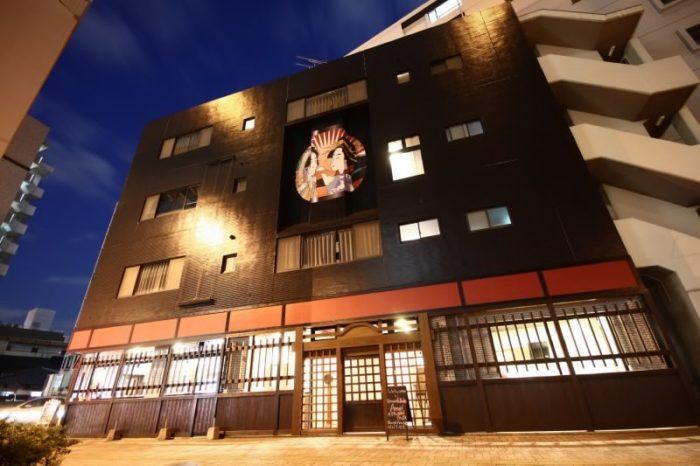 博多基亞歐拉平價旅館 Kia Ora Budget Stay大樓外觀