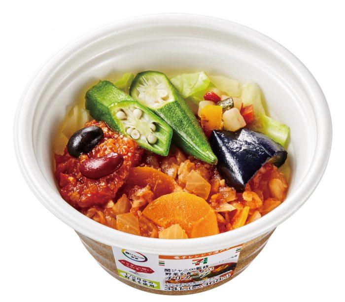 關傑尼∞關87-11聯名商品期間限定墨西哥蔬菜湯chilisoup