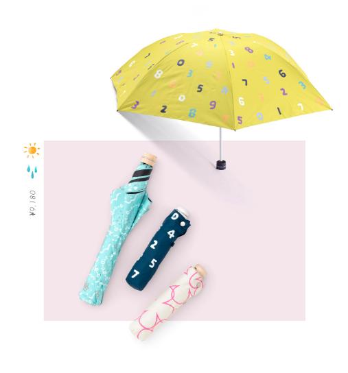 sousou布moonbat傘晴雨二用日傘折傘輕量折疊傘