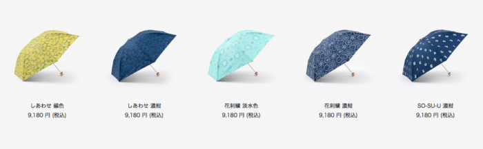 sousou布moonbat傘晴雨二用日傘折傘輕量折疊傘-全花色