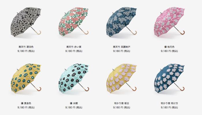 sousou布moonbat傘洋傘下雨用長傘款-全樣式1