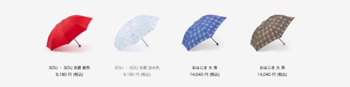 sousou布moonbat傘洋傘下雨用折疊傘全花色-02