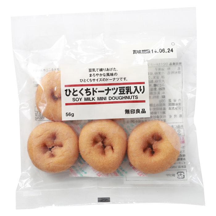 無印良品一口豆漿甜甜圈包裝