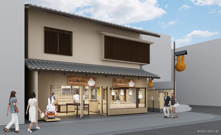 和 × miffy!外帶麵包店附設的「miffy櫻Kitchen」於京都開幕 Miffy_、在京都、