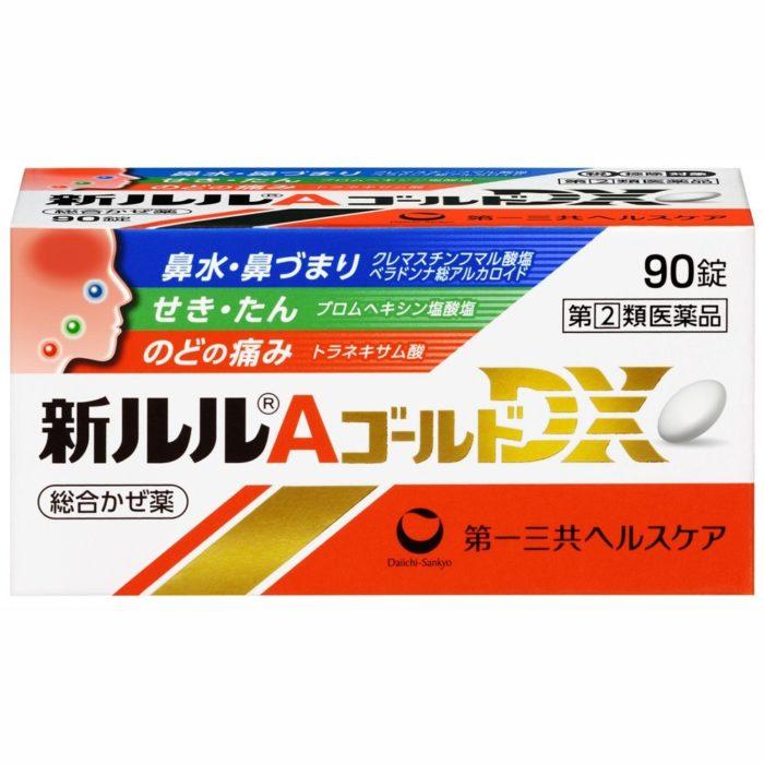 新露露黃金A-DX配方綜合感冒藥
