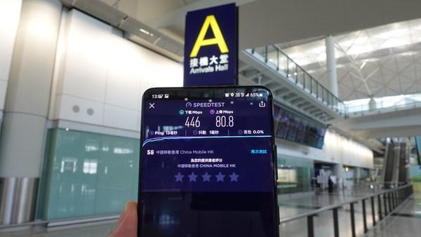 香港國際機場5G定點測試 - 一號客運大樓5樓接機大堂