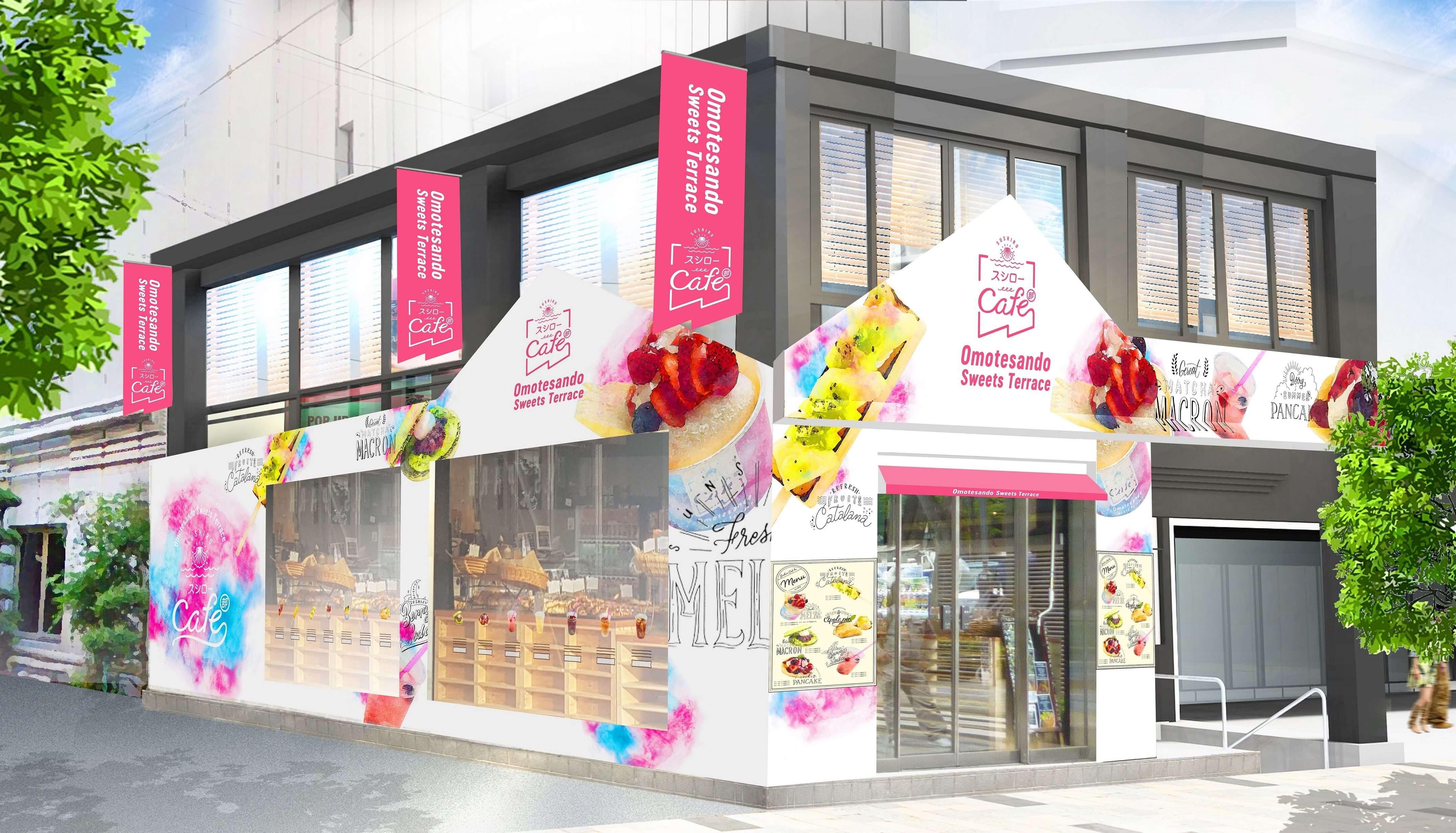 迴轉壽司業界首創!「壽司郎咖啡廳部門 表參道Sweets Terrace」於日本開幕 咖啡廳、甜點、