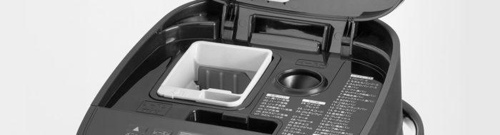 panasonic麵包機SD-mdx100-k日本設計獎GOOD DESIGN AWARD自動投入材料功能