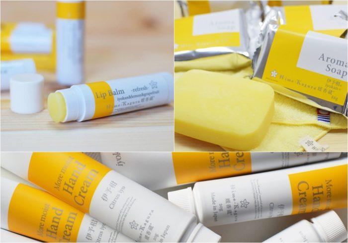 媛香藏護手霜、護唇膏、天然香皂