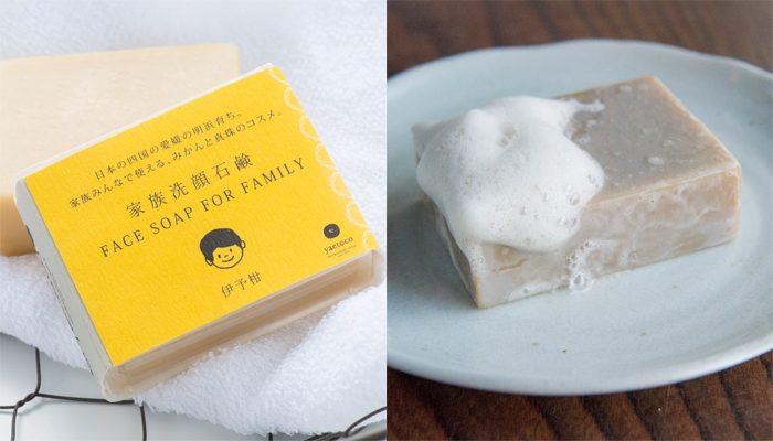 yaetoco 家庭洗面皂