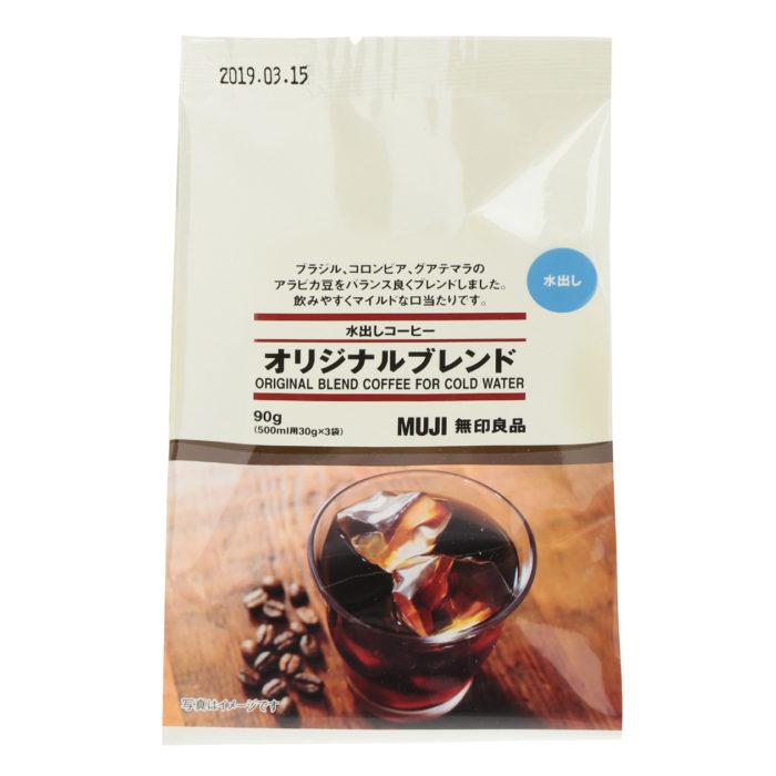 原創綜合冷萃咖啡包裝