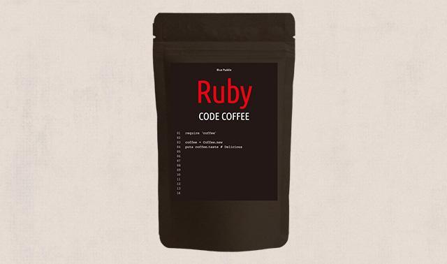 CODE COFFEE程式語言咖啡豆Ruby語言包裝