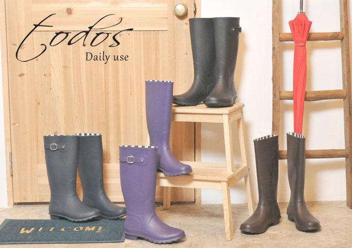 todos雨鞋雨靴