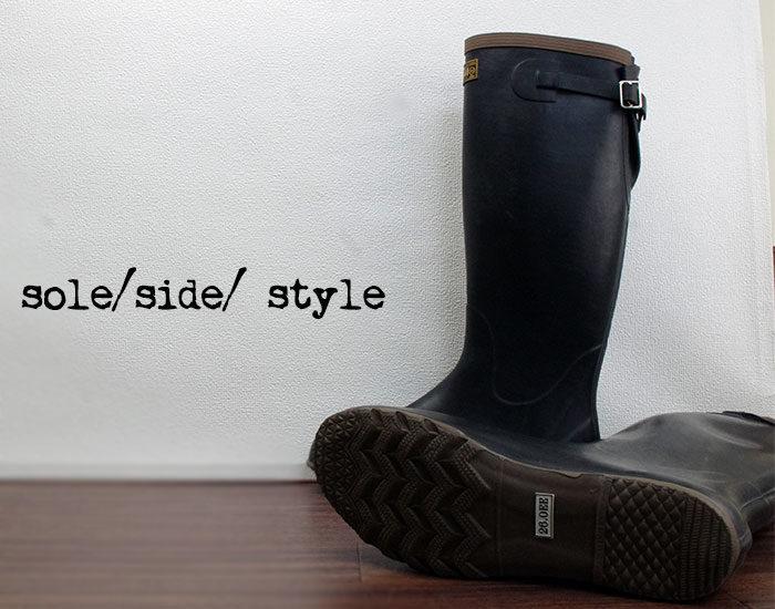 第一橡膠雨鞋雨靴