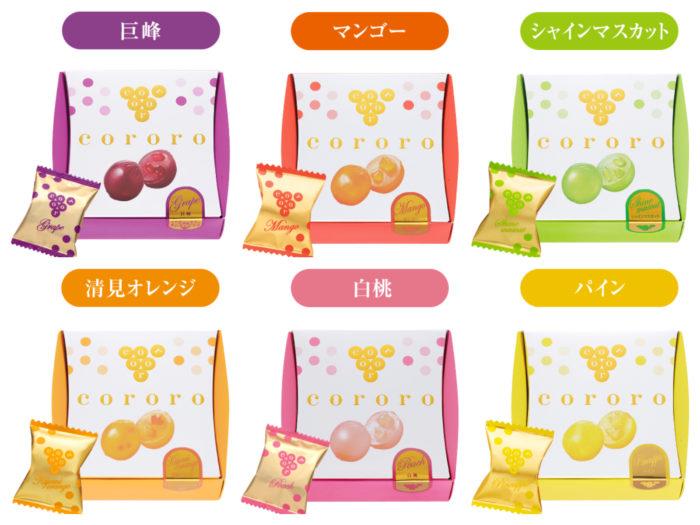 UHA味覺糖cororo阪急Hankyu梅田本店店舖限定新口味葡萄麝香葡萄橘子芒果白桃鳳梨