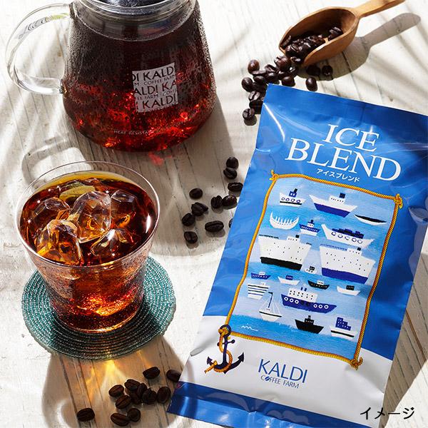 KALDI冰綜合煎焙咖啡