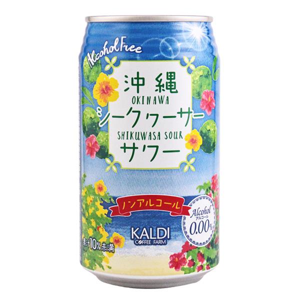 KALDI沖繩香檬無酒精沙瓦
