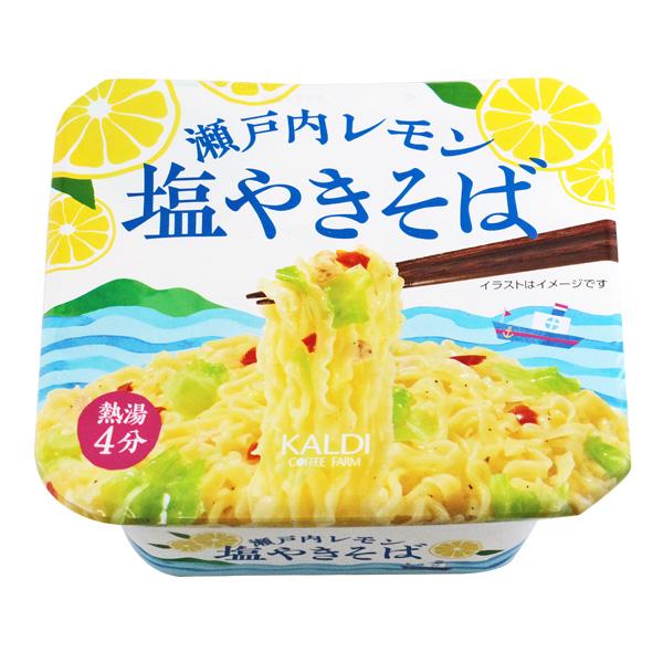 KALDI瀨戶內檸檬鹽味泡麵