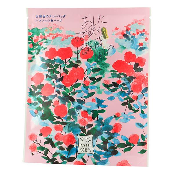 空想BATHROOM入浴劑 明日在花朵綻放的薔薇園