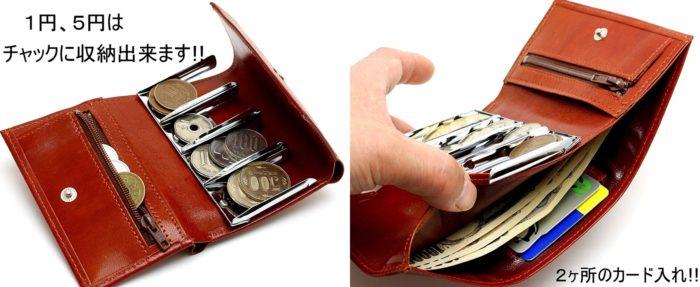日幣分類錢包men'scompany